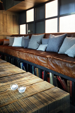 BŌKAN Lounge