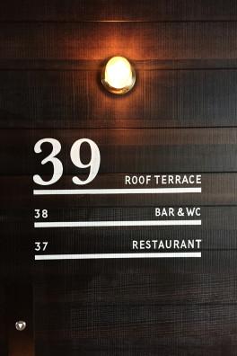 BŌKAN Lift Signage