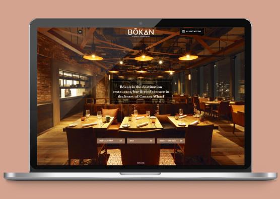 BŌKAN Website Laptop