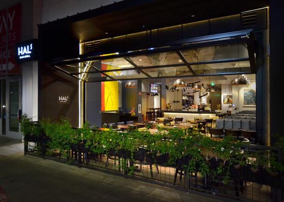 Hal's Bar & Grill